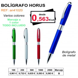 BOLÍGRAFO HORUS